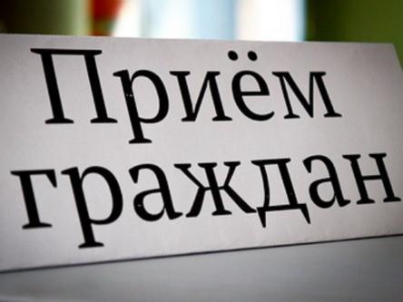 Профсоюзный прием граждан пройдет в Вороново