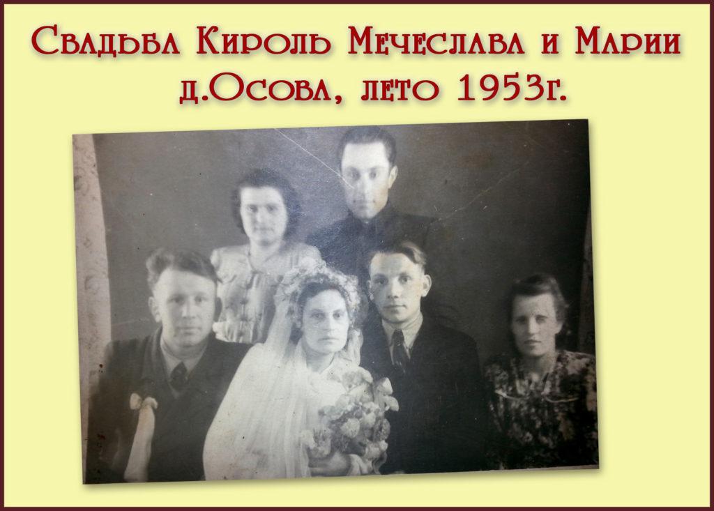 Фотопроект «Тили-тили тесто, жених и невеста» (мы ждем еще больше ваших фото!)