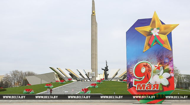 Лукашенко: память о Великой Победе консолидирует общество для преодоления глобальных вызовов и угроз