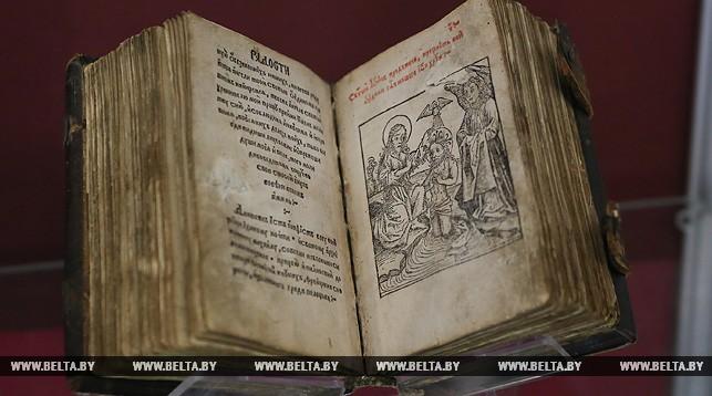 Вильнюс стал первой остановкой «Малой подорожной книжицы» Скорины в путешествии по Европе