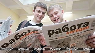 В Беларуси на 100 вакансий приходится 83 безработных