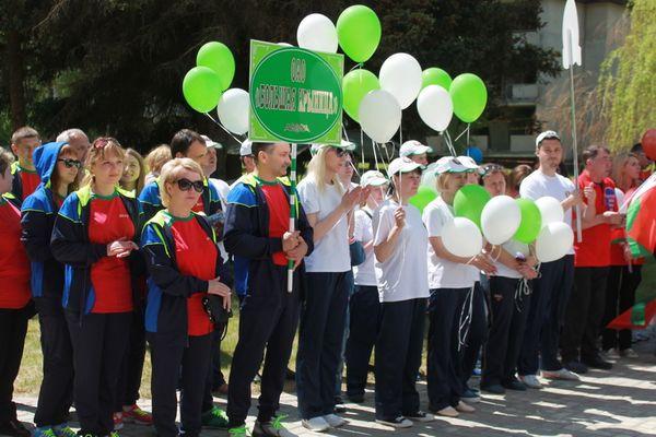 Областная спартакиада среди работников торговли прошла в Гродно