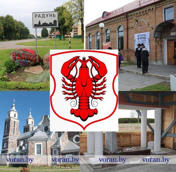 Проект «ВГ»: Радуни — 630. Литовские первопечатники — наши земляки