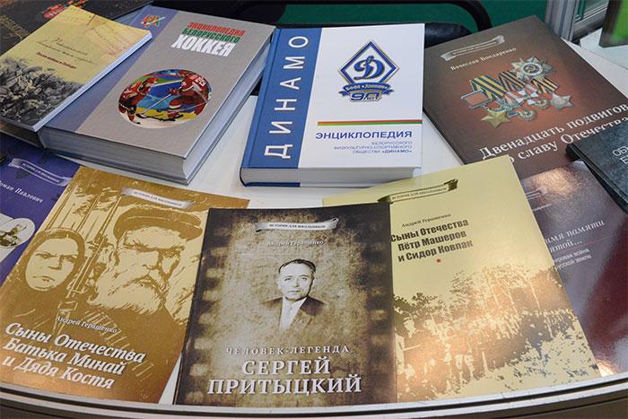 Новый этап проекта «Книга.BY» приурочат к 500-летию белорусского книгопечатания