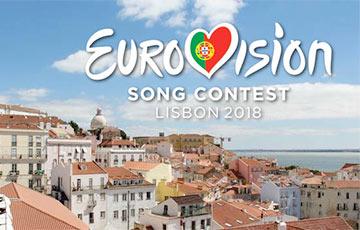 «Евровидение 2018» пройдет в Лиссабоне