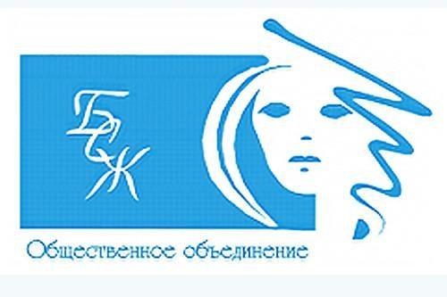Вороновская районная организация ОО «Белорусский союз женщин» приглашает принять участие в творческих проектах