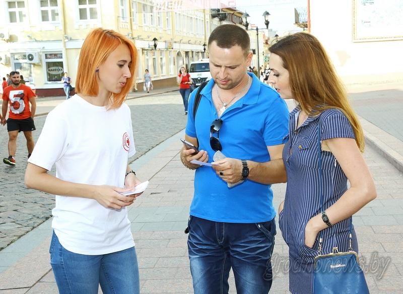 Областная организация Белорусского Общества Красного Креста проводит благотворительную акцию «В школу вместе!»