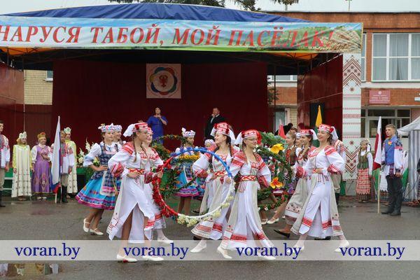 Открытый районный фестиваль народных традиций и искусства «Песні Воранаўшчыны маёй» ПРИГЛАШАЕТ 18 августа в г.п. Радунь