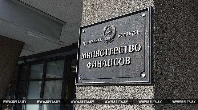 Страховые взносы в Беларуси в I полугодии выросли на 7,1%