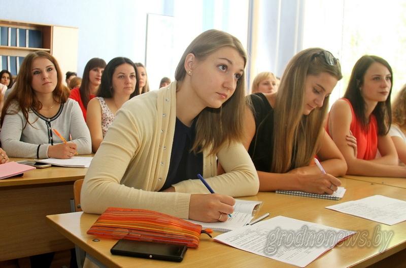 На Гродненщине работала единственная в Беларуси Школа молодого педагога
