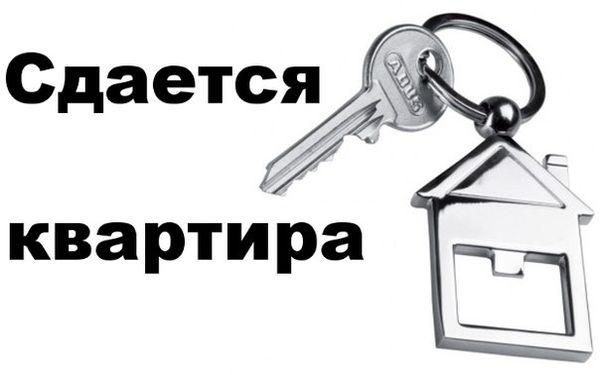 В г.п. Вороново сдается жилье