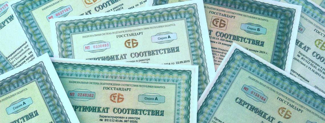 Система экологической маркировки продукции будет внедрена в Беларуси к 2020 году