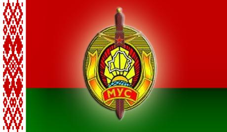 МВД тестирует услугу электронной регистрации иностранцев