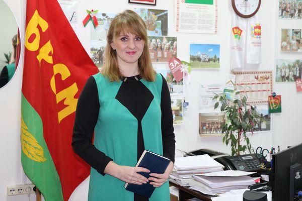 6 сентября — День образования Белорусского республиканского союза молодежи