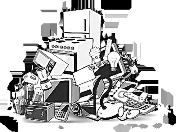 Избавьтесь от старой бытовой техники