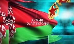 Министерство обороны Республики Беларусь объявляет конкурс на лучшие рассказ, стихотворение и рисунок, посвященные 100 летию Вооруженных Сил Беларуси.