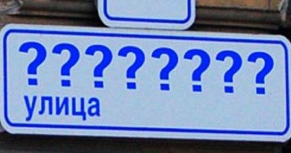 Как переименовать БЛК?