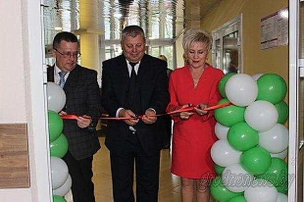 В Гродно открыли первый центр обслуживания налогоплательщиков