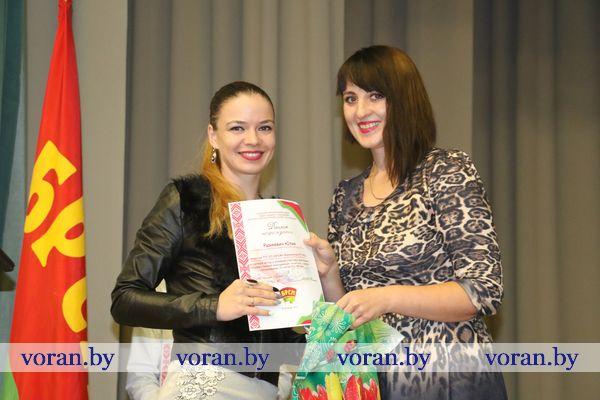 Вороновский РК ОО «БРСМ» отметил 15-летие со Дня образования организации (Дополнено)