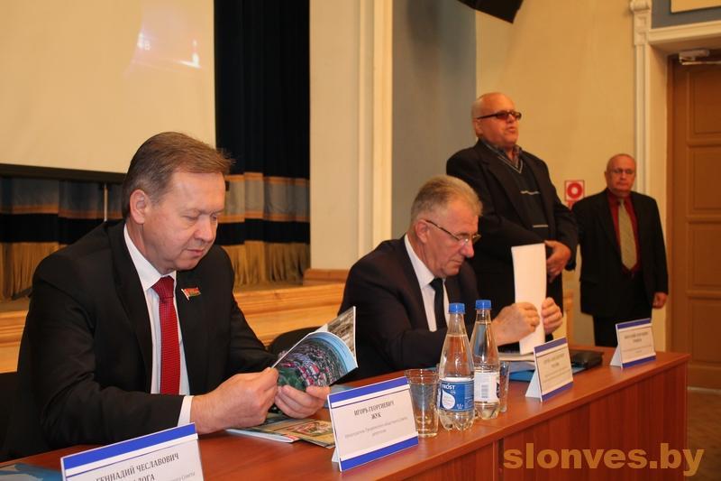 Выездное заседание президиума Гродненского областного Совета депутатов проходит в Слониме (Обновляется)