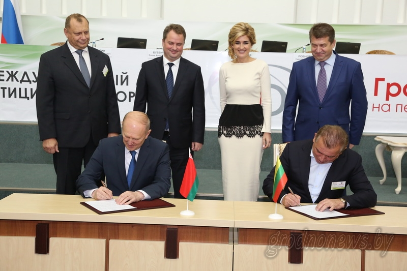 Международный инвестиционный форум «Гродненщина на перекрестке границ» открылся в Гродно (+Видео)