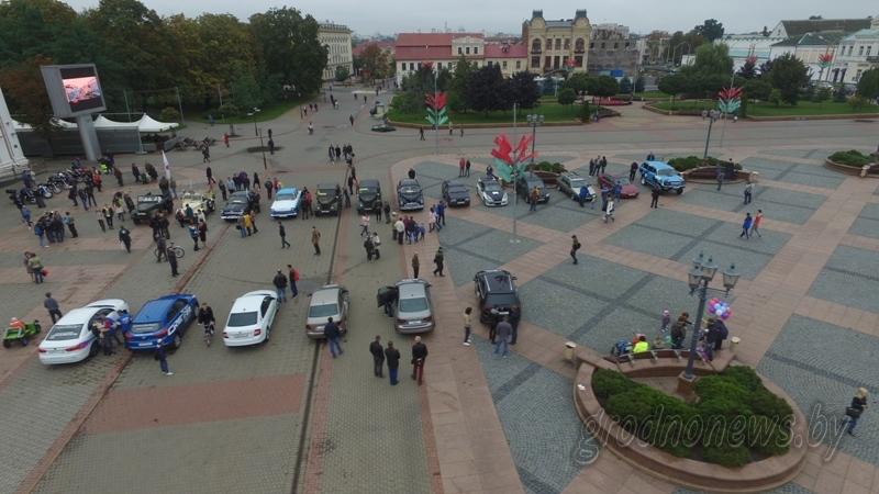 Автопробег «889 км любви» автомотолюбители Гродно посвятили Дню рождения города (+Видео)