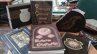 Встречи с писателями и безумное чаепитие с Алисой: 22 сентября в Гродно впервые пройдет Фестиваль книги