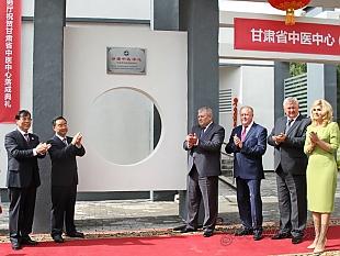 В Гродно завершено строительство центра традиционной китайской медицины (Дополнено)