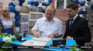 Памятное гашение почтового конверта с маркой «День белорусской письменности» состоялось в Полоцке