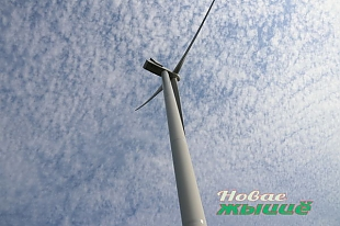 Гигант в ветропарке. В Новогрудском районе запущен в работу самый мощный в Беларуси ветряк
