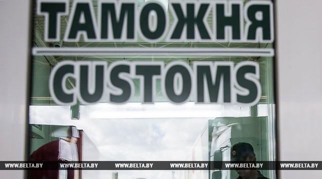 Ставки таможенных сборов устанавливаются с 1 января 2018 года в белорусских рублях