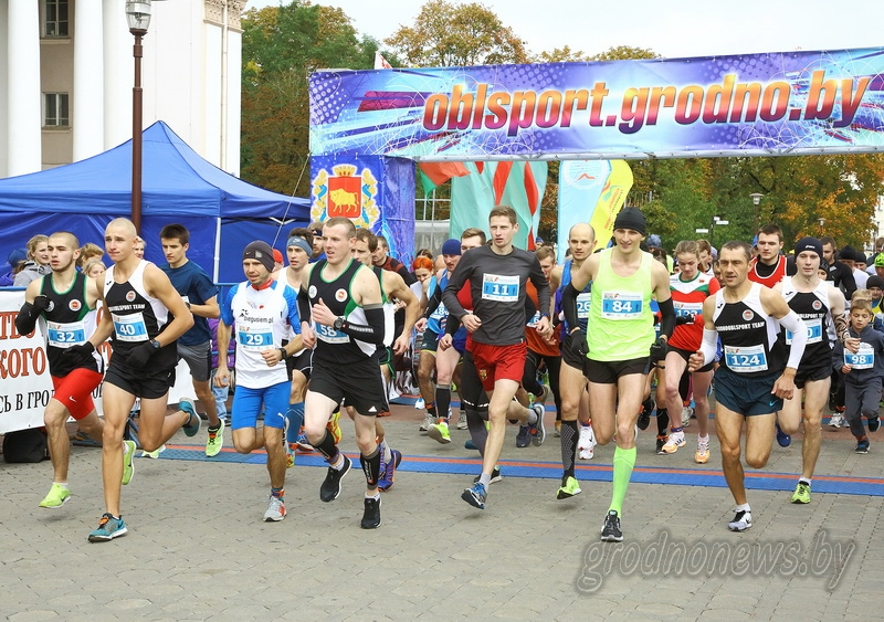 На «Grodno RUN» определили лучших бегунов на дистанции 5 киломеров