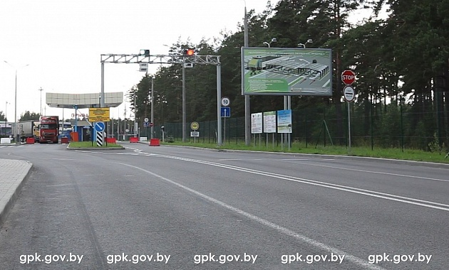 Завтра в пункте пропуска «Берестовица» будет приостановлено движение транспорта