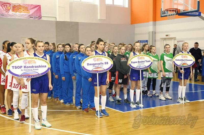 Международный турнир по баскетболу памяти Александра Дубко стартовал в Гродно