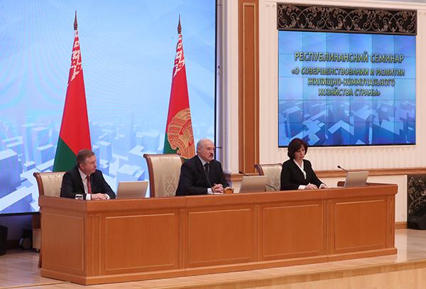 Тема недели: Совершенствование и развитие ЖКХ Беларуси