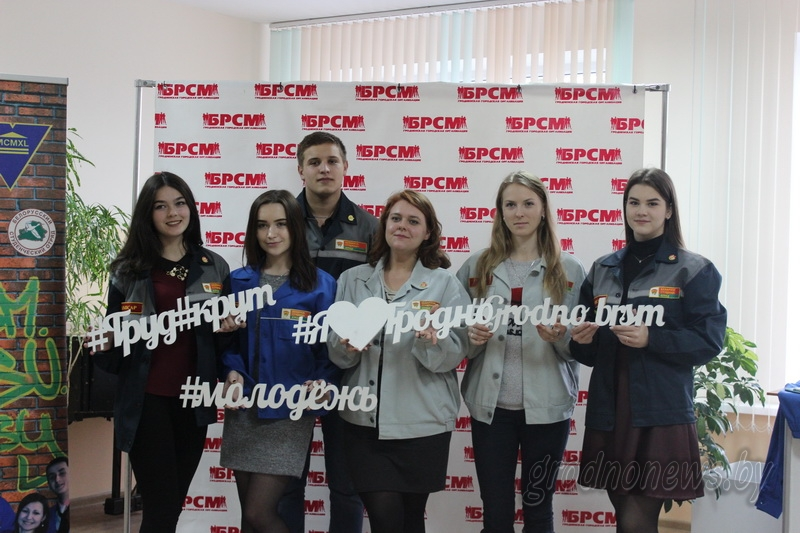 «Мы молодые – надежда страны». На фестивале студенческих отрядов в Гродно подведены итоги третьего трудового семестра