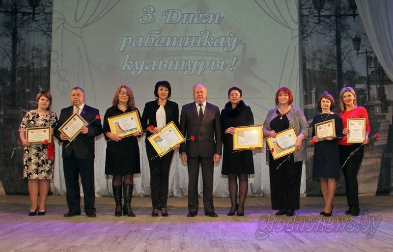 Путешествие по «брендам». Торжественный концерт, посвященный Дню работников культуры, прошел в Гродно