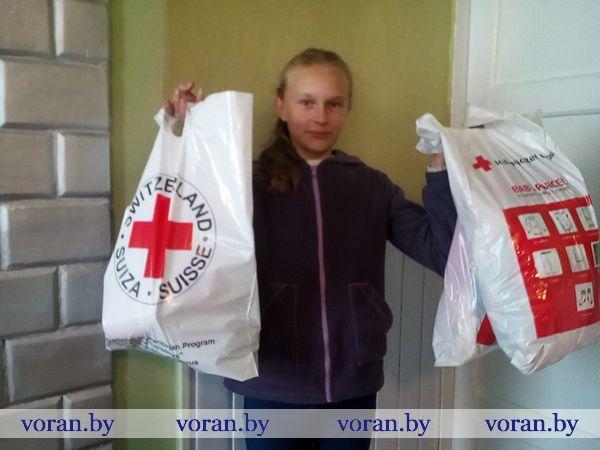 Гуманитарная помощь уязвимым