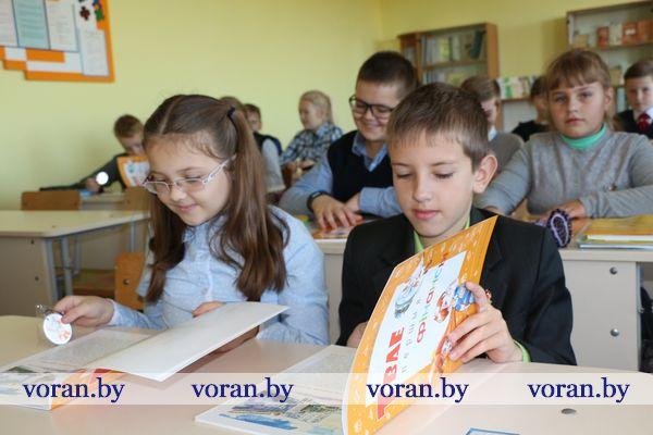 Уроки финансовой грамотности в рамках республиканской акции Белагропромбанка «Твае першыя фінансы» посещают школьники Вороновщины