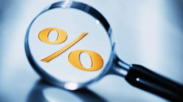 Ставка рефинансирования снижена в Беларуси до 11% годовых (+Инфографика)