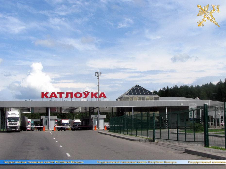 Более 870 фур ожидают выезда на границе с Литвой