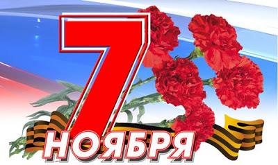 Поздравление Президента Республики Беларусь Александра Лукашенко с 100-летием Октябрьской революции