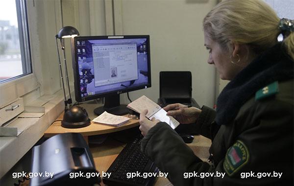 На выходных пограничники задержали правонарушителей с проблемами в документах
