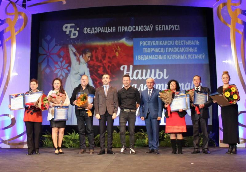 Артисты ДК «Цветлит» представят Гродненщину на республиканском фестивале «Наши таланты тебе, Беларусь!»