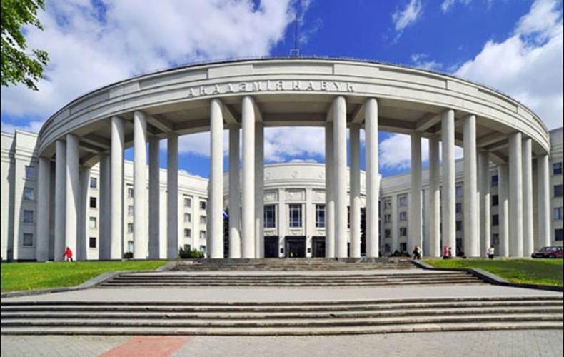 Второй съезд ученых Беларуси завершит Год науки