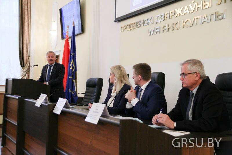 Инновационная учеба: педагоги Беларуси, Польши и России обсуждают в Гродно, как подготовить лучшего абитуриента