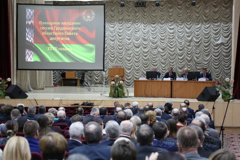 Состояние и перспективы развития науки в Гродненской области обсудили депутаты на выездной сессии областного Совета депутатов вместе с учеными Принеманья