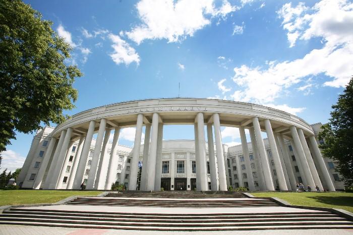 Научно-исследовательский центр ЖКХ создан при Национальной академии наук Беларуси