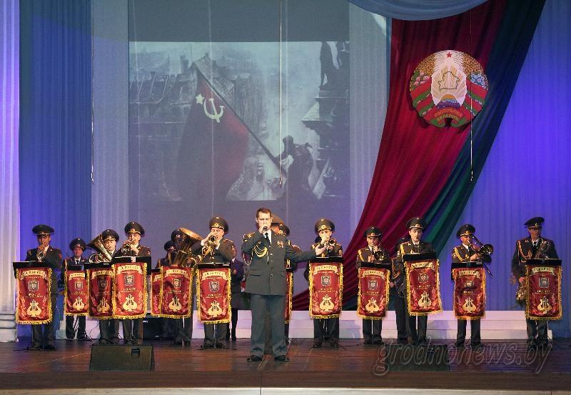Взгляд через столетие. Торжественный вечер, посвященный Великой Октябрьской революции, прошел в Гродно