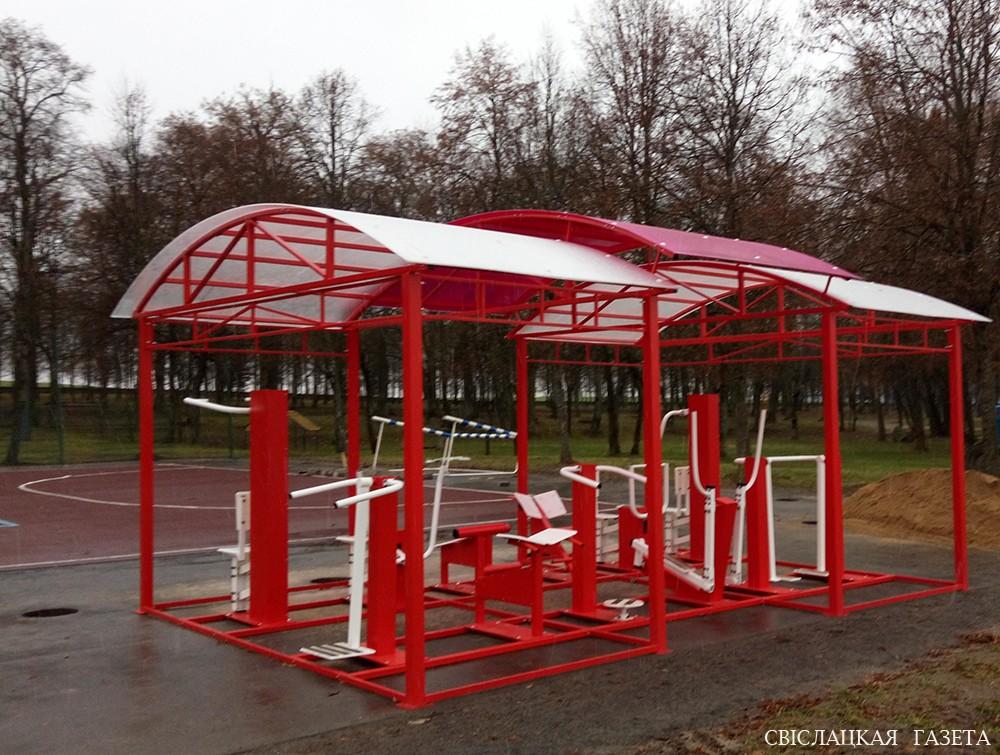 Свислочи в городском парке установили тренажерную площадку